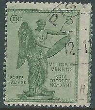1921 REGNO USATO VITTORIA 5 CENT VARIETà DENTELLATURA - S119-4
