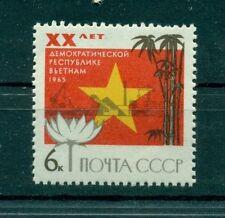 Russie - USSR 1965 - Michel n. 3110 - 20 ans République démocratique du Vietnam