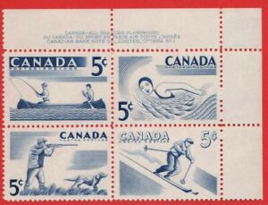 1957 Canada Outdoor Recreation Block Plate 1 Set of 4 SG 491/494