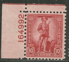 U.S. Savings stamp scott s1 - 10 cent issue of 1954-1957   mnh - #9