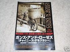 Guns N' Roses Japanese promo CD flyer CHINESE DEMOCRACY