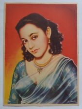 INDIAN VINTAGE BOLLYWOOD MOVIE ACTRESS OLD PRINT / SIZE - 7X9 INCH N0.2