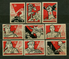 1961, SOVIET ARMY, SET OF 9 OLD RUSSIAN MATCHBOX LABELS