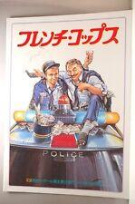 LES RIPOUX Philippe Noiret Thierry Lhermitte Movie Program 20pages Japanese:p40