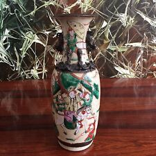 Satsuma Japan - Antique Vase 11 3/8in