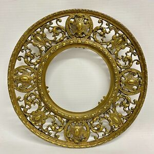 Large Circular Collectable Vintage Decorative Wall Mirror Frame in Brass - 27cm