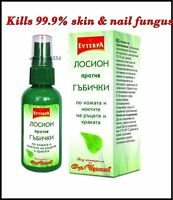 Best Fungal Treatment Lotion 50ml kills 99.9%skin nail fungus & toes FOOT & HAND