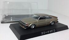 Aoshima  1980 Toyota Carina HT ** ** Detailed Import JDM *GOLD**1/64