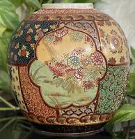 Chinese Moriage Vase Ginger Jar No Lid Vintage Japanse Satsuma Style Gold Gilt