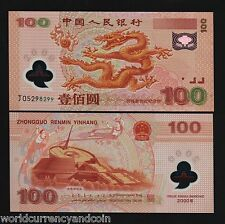 CHINA 100 YUAN P-902 2000 Commemorative POLYMER UNC SCIENCE DRAGON CURRENCY NOTE