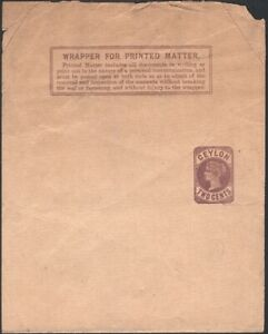 CEYLON, 1895. Wrapper H&G E3, Double Impression,  Mint