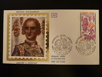 FRANCE PREMIER JOUR FDC YVERT 2094  GENERAL ROCHAMBEAU   2,50F  PARIS  1980