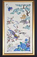 1900-1940 Antique Chinese Textiles