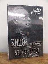 Andrzej WAJDA Autobiography (Kino i Reszta Swiata) Russian Book HCDJ RARE PHOTOS