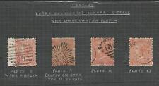 Sg94 la 1866-72 QV 4D Vermillion plaques 8,9,10 & 13 fine utilisé cat £ 405 +