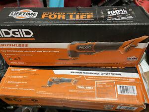 ridgid multi tool 18v