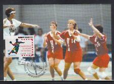 FRANCE World Handball Championships MAXIMUM CARD
