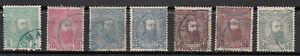 Belgian Congo - 1887/1894 King Leopold II stamp lot Sc# 6/10 (7596)