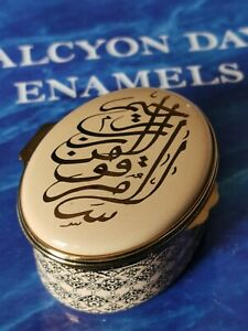 Halcyon Days Enamels Special Commission Box QN NOOR/KING HUSSEIN