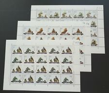 China 1996-6 Artistic Potted Landscapes Stamps Full Sheet MNH