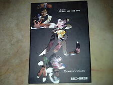 Rise And Fall Of A Stand-In 五虎將 (3DVD9, 20 Epi) -Cantonese Audio [Hardcover]