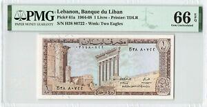 LEBANON 1 Livre 1964-68 (1967), P-61a Banque du Liban, PMG EPQ 66 GEM UNC