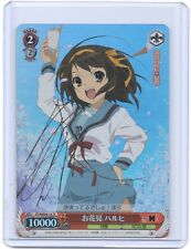 Weib Weiss Schwarz Melancholy of Haruhi Suzumiya signed TCG Anime card 14 R  #4