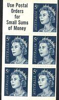 Australian Last MNH 1966 Stamps Block of 5x 5c Queen Elizabeth Decimal Issues