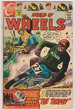 World of Wheels #24, Very Fine Condition.
