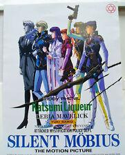 Silent Mobius Vintage Japan Poster