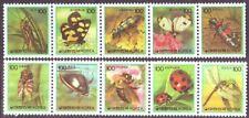 """Korea - SC 1625-34 """"Insect, Butterfly"""" 10v  1991 (SCV 10$)"""