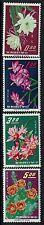China (Roc) Sc# 1386-1389, Mint Lightly Hinged - Lot 041017