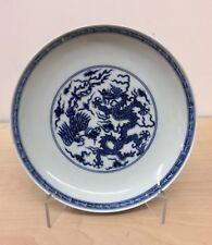 Blue and white dragon & phoenix plate. Ming Chenghua Mark.