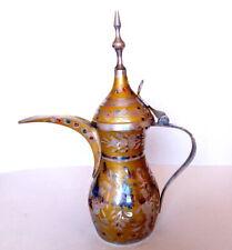 Antique 1756 Dallah Coffee Pot Signed Brass Silver Islamic Arabic in India