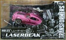 Takara TOMY Transformers Movie The Best MB EX Laserbeak Action Figure
