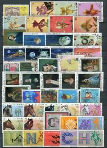 1CUBA 1972 COMPLETE YEAR SET annual collection 1972 (2 pics) used cto