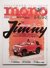 Jimmny Issue Japanese  mono Magazine 2017 Aug. LIFE & JIPPO WAR ROCK