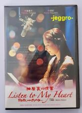 Japanese Movie DVD Listen to My Heart 2009 GOOD ENG SUB Region 3 FREE SHIPPING