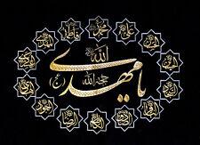 Islamic Embroidery Patterns For Ya-Mahdi SA On Black Velvet - FREE Shipping