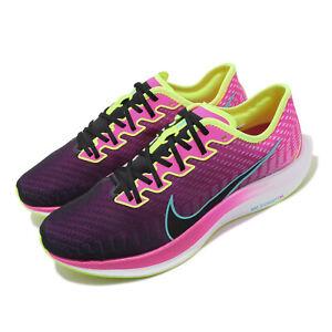 Nike Zoom Pegasus Turbo 2 Laser Fuchsia Black Volt Men Running Shoes CU2994-601