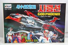 Gatchaman II DX  'god phoenix' Model Kit (with G1~G4)