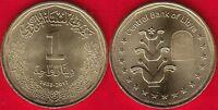 Libya 1 dinar 2017 (1438) UNC