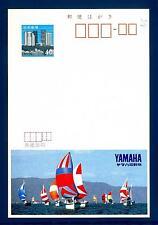 JAPAN - GIAPPONE - Intero post. - 40Y - Cartolina Pubblicitaria: YAMAHA