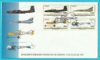 Chile aus 1993 FDC MiNr. 1555-1558 Flugzeuge Hubschrauber