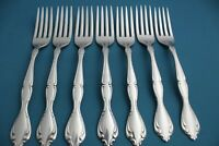 "7 Dinner Forks Oneida Community CANTATA GLOSSY Stainless Flatware 7 1/4"""
