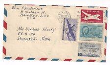 1947 Brooklyn New York Airmail to Bangkok Siam, Thailand, C27 Uprated PSE