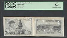 Nepal Face & Back One Rupee Unissued Pick Unlisted Photograph Proof Uncirculated