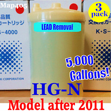 3HG-N PREMIUM REPLACEMENT FILTER FOR ENAGIC KANGEN WATER Leveluk SD501 JapanMade