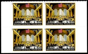 US Scott # 4739 Express Mail Block Of 4 Stamps MNH, Grand Central Terminal