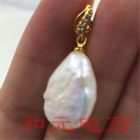 15-19MM HUGE baroque pearl pendant 18K gold plating creamy Mesmerizing teardrop
